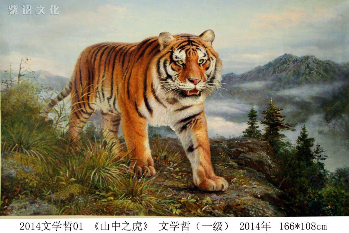 桌面壁纸油画动物